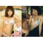 中古コレクションカード(女性) RG55 : 小野真弓/レギュラーカード/HIT'S! LIMITED 小野真弓 トレーディングカ