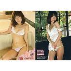 中古コレクションカード(女性) RG58 : 小野真弓/レギュラーカード/HIT'S! LIMITED 小野真弓 トレーディングカ