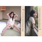 中古コレクションカード(女性) 088 : 石井めぐる/レギュラーカード/HIT'S LIMITED 石井めぐる トレーディング