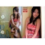 中古コレクションカード(女性) 092 : 眞鍋かをり/ホイル仕様カード/眞鍋かをり トレーディングカード 〜大人のKAWORI