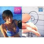 中古コレクションカード(女性) 100 : 眞鍋かをり/ホイル仕様カード/眞鍋かをり トレーディングカード 〜大人のKAWORI