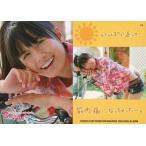 中古コレクションカード(女性) 14 : 甲斐麻美/レギュラーカード/甲斐麻美 オフィシャルカードコレクション Smi