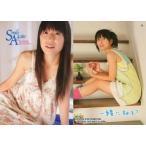 中古コレクションカード(女性) 45 : 甲斐麻美/レギュラーカード/甲斐麻美 オフィシャルカードコレクション Smi