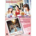 中古コレクションカード(女性) 052 : 長谷部優・松室麻衣・橘佳奈/レギュラーカード/Dream トレーディングカード