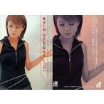 中古コレクションカード(女性) 073 : 長谷部優/レギュラーカード/dream OFFICIAL TRADING CARDS 2002