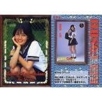 中古コレクションカード(女性) 006 : 吉井怜/レギュラーカード/Fill up Horipro series 吉井怜 充