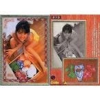 中古コレクションカード(女性) 015 : 吉井怜/レギュラーカード/Fill up Horipro series 吉井怜 充