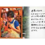 中古コレクションカード(女性) 023 : 吉井怜/レギュラーカード/Fill up Horipro series 吉井怜 充