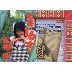 中古コレクションカード(女性) 046 : 吉井怜/レギュラーカード/Fill up Horipro series 吉井怜 充