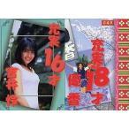 中古コレクションカード(女性) 049 : 吉井怜/レギュラーカード/Fill up Horipro series 吉井怜 充