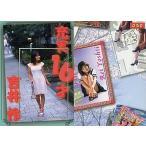 中古コレクションカード(女性) 050 : 吉井怜/レギュラーカード/Fill up Horipro series 吉井怜 充