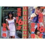 中古コレクションカード(女性) 051 : 吉井怜/レギュラーカード/Fill up Horipro series 吉井怜 充