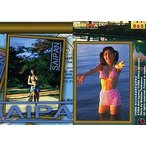 中古コレクションカード(女性) 065 : 吉井怜/レギュラーカード/Fill up Horipro series 吉井怜 充