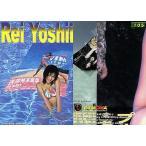 中古コレクションカード(女性) 105 : 吉井怜/レギュラーカード/Fill up Horipro series 吉井怜 充