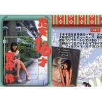 中古コレクションカード(女性) 047 : 吉井怜/レギュラーカード/Fill up Horipro series 吉井怜 充