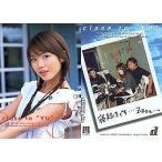 中古コレクションカード(女性) 026 : 長谷部優/レギュラーカード/Dream トレーディングカード