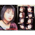 中古コレクションカード(ハロプロ) No.29 : 福田明日香/AMADA-BANDAI1999