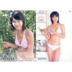 中古コレクションカード(女性) 28 : 安田美沙子/レギュラーカード/安田美沙子 オフィシャルカードコレクション