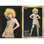 中古コレクションカード(ハロプロ) No.39 : 保田圭/AMADA-BANDAI2001トレーディングカード