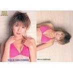 中古コレクションカード(女性) 40 : 杉村陽子/SRQ PREMIUM 03