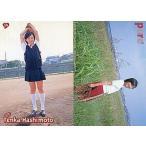 中古コレクションカード(女性) 324 : 橋本甜歌/雑誌「pure×2」付録
