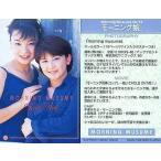 中古コレクションカード(ハロプロ) No.15 : 保田圭・矢口真里/PHOTOGRAPHY/PRINAME PETIT モーニング娘。