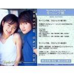 中古コレクションカード(ハロプロ) No.16 : 市井紗耶