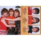 中古コレクションカード(ハロプロ) 106 : プッチモニ(吉澤ひとみ・後藤真希・保田圭)/UP TO BOY CARD2001
