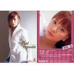 中古コレクションカード(ハロプロ) 150 : 保田圭/レギュラーカード/UP TO BOY CARD2002