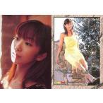 中古コレクションカード(女性) Rg-06 : 優香/レギュラーカード(ホロ仕様)/VISUAL PHOTOCARD COLLECTION 優香