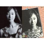 中古コレクションカード(女性) Rg-32 : 優香/レギュラーカード(ホロ仕様)/VISUAL PHOTOCARD COLLECTION 優香