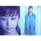 中古コレクションカード(女性) Rg-43 : 優香/レギュラーカード(ホロ仕様)/VISUAL PHOTOCARD COLLECTION 優香