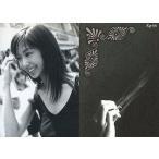 中古コレクションカード(女性) Rg-66 : 優香/レギュラーカード(ホロ仕様)/VISUAL PHOTOCARD COLLECTION 優香