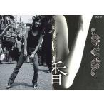 中古コレクションカード(女性) Rg-67 : 優香/レギュラーカード(ホロ仕様)/VISUAL PHOTOCARD COLLECTION 優香