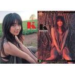 中古コレクションカード(女性) R-52 : 倉科カナ/レギュラーカード/倉科カナ Girls!CollectionSeries