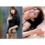中古コレクションカード(女性) 103 : 優木まおみ/スペシャルカード/ホイル加工/優木まおみ ヒッツプレミアム