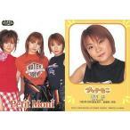 中古コレクションカード(ハロプロ) 保田圭/プッチモニ PHOTO BOOK CARD