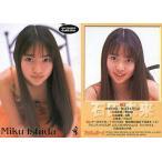 中古コレクションカード(女性) 102 : 石田未来/UP TO BOY CARD2001