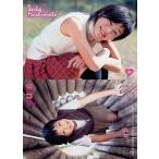 中古コレクションカード(女性) 264 : 橋本甜歌/雑誌「pure^2」付録トレーディングカード