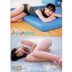 中古コレクションカード(女性) 297 : 橋本甜歌/雑誌「pure^2」付録トレーディングカード