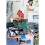 中古コレクションカード(女性) 383 : 橋本甜歌/雑誌「pure^2」付録トレーディングカード