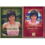 中古コレクションカード(女性) 8 : 釈由美子/スペシャルカード/ホイル仕様/釈由美子 トレーディングカー