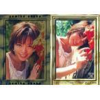 中古コレクションカード(女性) 10 : 釈由美子/スペシャルカード/ホイル仕様/釈由美子 トレーディングカ