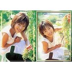 中古コレクションカード(女性) 43 : 釈由美子/レギュラーカード/釈由美子 トレーディングカード 2000 in