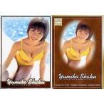 中古コレクションカード(女性) 58 : 釈由美子/レギュラーカード/釈由美子 トレーディングカード 2000 in