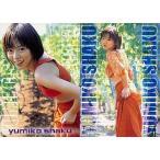 中古コレクションカード(女性) 95 : 釈由美子/レギュラーカード/釈由美子 トレーディングカード 2000 in