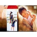 中古コレクションカード(女性) 107 : 釈由美子/レギュラーカード/釈由美子 トレーディングカード 2000 i
