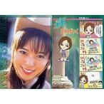 中古コレクションカード(女性) 109 : 釈由美子/レギュラーカード/釈由美子 トレーディングカード 2000 i