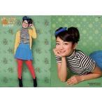 中古コレクションカード(女性) 47 : 森田涼花/ノーマルカード/森田涼花オフィシャルカードコレクション「トレーニングカード」