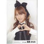 中古生写真(AKB48・SKE48) 高橋みなみ/上半身/DOCUMENTARY OF AKB48 to be continued 10年後、少女たちは